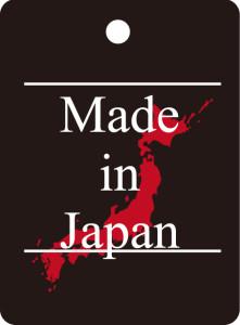 日本製タグ表